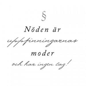 noden_ar_01